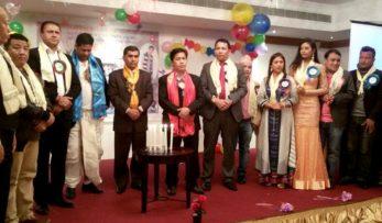 थारु समाज युएईको तेस्रो अधिवेशन अप्रिल १४मा हुने 