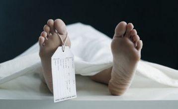 सुर्खेतमा क्वारेन्टिनबाट घर गएका १९ बर्षे युवकको मृत्यु।