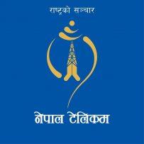 नेपाल टेलिकमले तिहारको अवसरमा छुट दिने ।