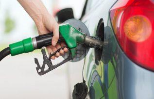 फेरि बढायो पेट्रोलियम पदार्थको मूल्य |