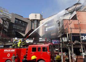 काठमाडौँको  शेयर मार्केट भवनमा आगलागी  