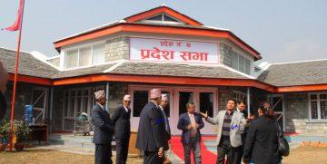प्रदेश नम्बर ४ को प्रदेश भवन बैठकका लागि सजियो,सभासद र पाहुनालाई रातो कार्पेट बिच्छ्याए |