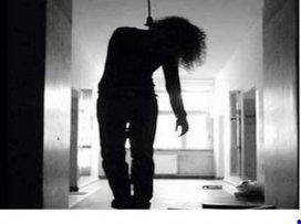 तनहुँमा क्वारेन्टिनमा रहेको एक व्यक्तिले आत्मा हत्या।