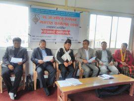 प्रस्तावित ४ र ५ प्रदेशको नामाकरण 'मगरात 'राख्ने पहल गर्ने निर्णय गर्दै नेपाल मगर संघ केन्द्रको बैठक सम्पन्न  