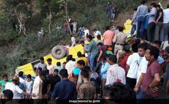 कांगडामा एक स्कुल बस दुर्घटना हुँदा २० जना बिद्यार्थीको ज्यान गयो |