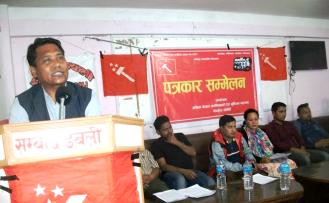 मजदुर नेताको पत्रकार सम्मेलनमा प्रहरी हस्तक्षेप ,१२ जना गिरफ्तार |
