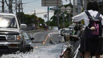 जापानको ओसाका शहरमा गएको भूकम्पमा ३ जनाको मृत्यु |