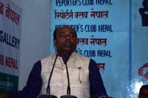 राजपा नेपाल प्रदेश नम्बर २ मा सरकारबाट बाहिरिने |
