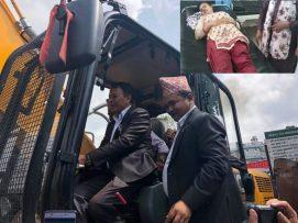 पोखरा लेखनाथ महानगर पालिकाका मेयरले डोजर चलाएर उद्घाटन गर्दा पत्रकार सहित ५ जना फिर्के खोलामा पुगे |