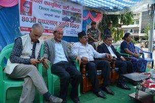 डा.केसीलाई नेपाली कांग्रेसको सभापती बनाउन मुख्य मन्त्रि गुरुङको सुझाव |