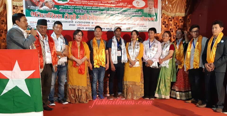 नेपाली संघीय समाज इजरायलको तेस्रो अधिबेशन सम्पन्न ,पासाङ्ग नोर्बु शेर्पा अध्यक्ष चयन |