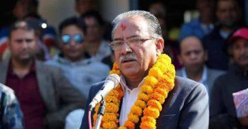 नेकपाका अध्यक्ष प्रचण्ड पुनःभोली  दिल्ली जाने |