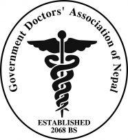 सरकारी चिकित्सक संघ नेपालले सामुहिक राजीनामा लगायतका सशक्त आन्दोलनको घोषणा |