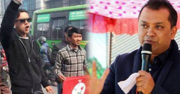 नेपाली कांग्रेसका युवा नेता गगन थापालाई ने बि संघले नै कालो झन्डा देखाए |