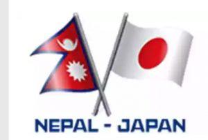 जापान र नेपाल बिच नेपाली कामदार लाने बारे सम्झौता गर्दै ।