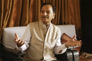 ने का नेता कृष्ण प्रसाद सिटौला अस्पताल भर्ना ।