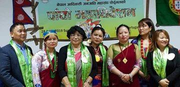 नेपाली आदिवासी जनजाती महासंघ,पोर्चुगलको पाचौं अधिवेशन सम्पन्न ।