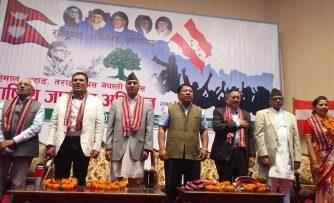 प्रमुख प्रतिपक्ष दल नेपाली कांग्रेसको राष्ट्रिय अभियान शुरु ।