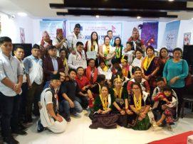 नेपाल मगर संघ शाखा युएईको १० औं महाधिवेशन सम्पन्न ।