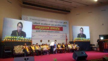 नेपाल आदिबासी महासंघको संयोजनमा अन्तराष्ट्रिय सम्मेलन शुरु ,नेफिन इजरायलबाट पनि सहभागी ।