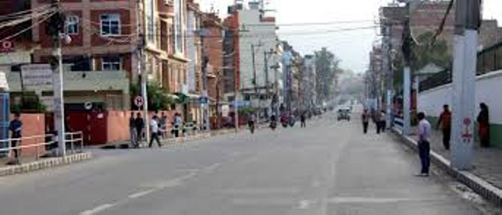 कार्यकर्ता रिहाको माग राख्दै नेपाली कांग्रेसले आज बाँके बन्द ,जनजीवन प्रभावित ।