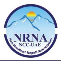 एनआरएन युएईले कोरोना संक्रमितको उद्दार र सहयोग गर्ने उद्देश्यले उद्दार समिति गठन ।