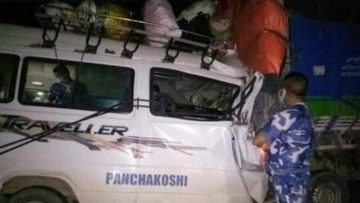 बाँकेमा गाडी दुर्घटना हुँदा १२ जनाको मृत्यु।