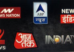 नेपालमा भारतीय न्युज च्यानलहरुको प्रसारण बन्दा।