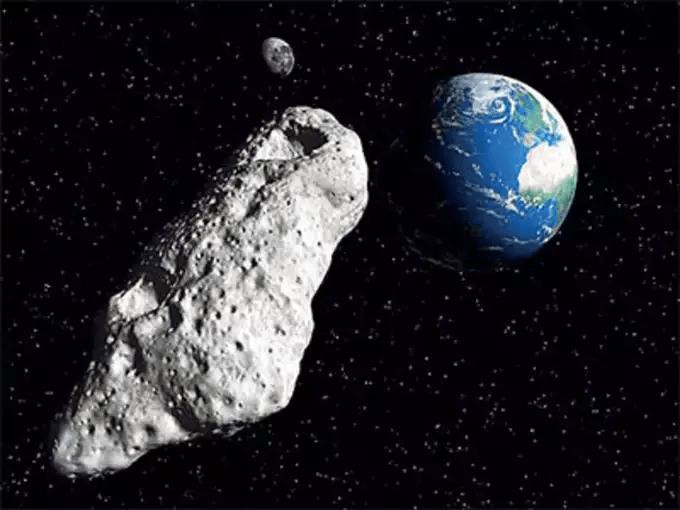 पृथ्वी नजिक देखापर्यो अर्को छुद्र ग्रह